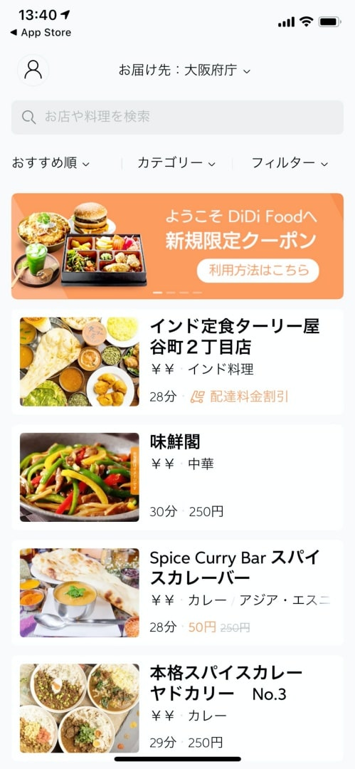 food delivery sano