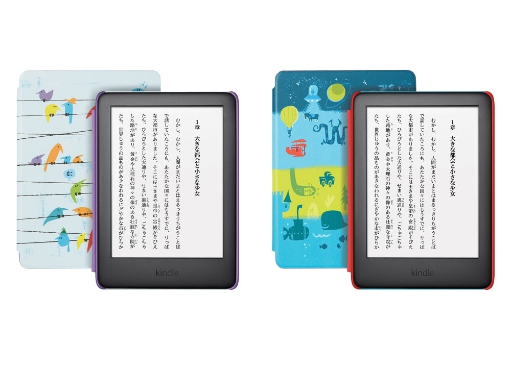 Kindle Kids New Color