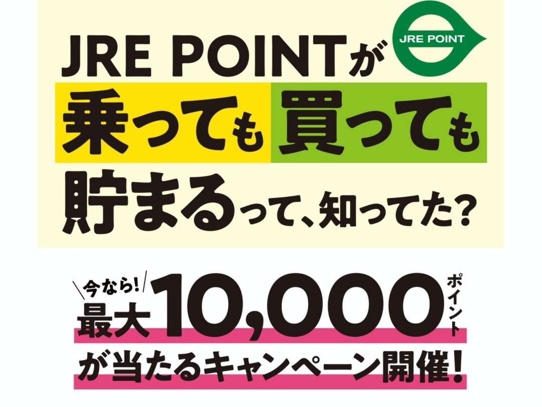 JRE 10000Point Cp