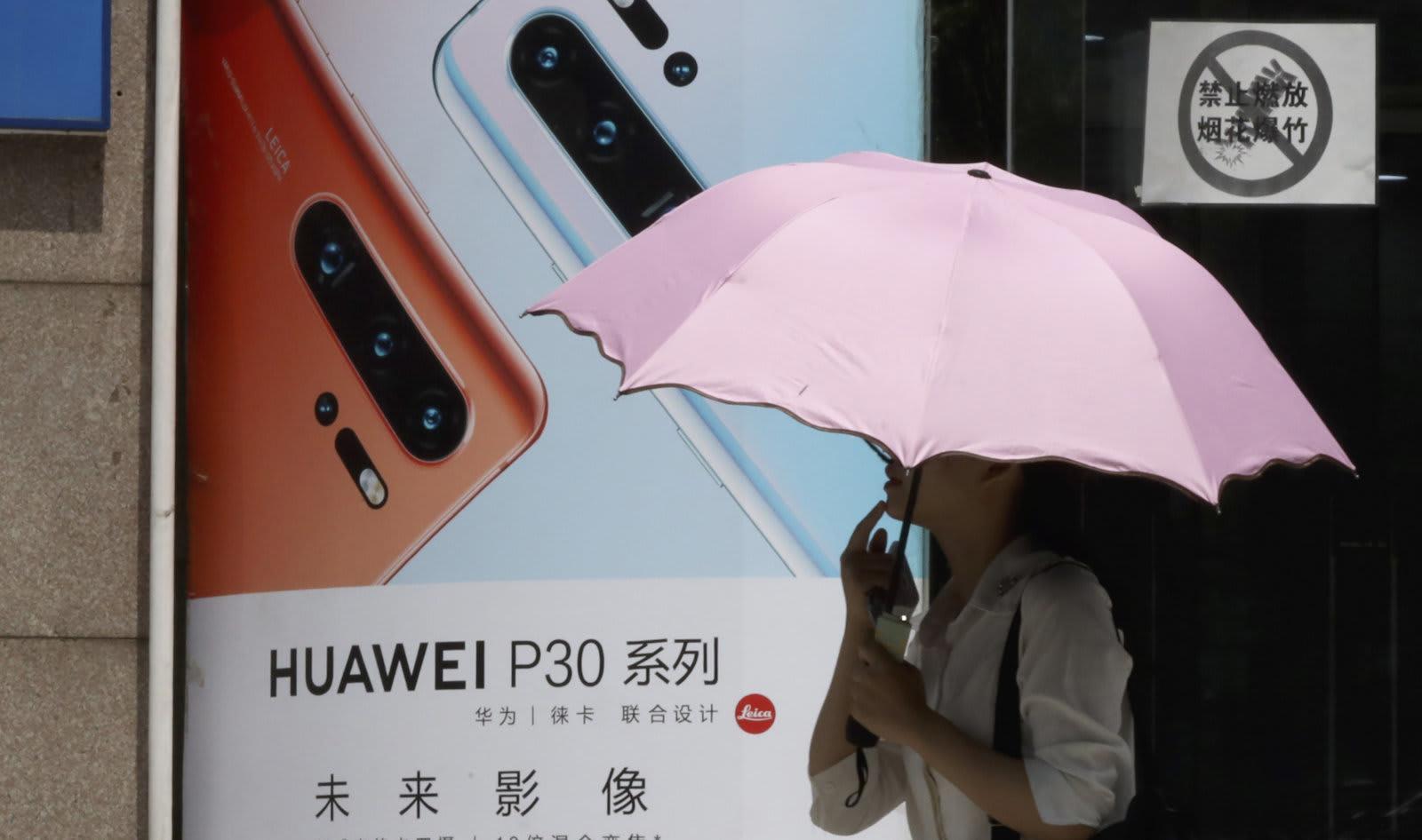 China US Trump Telecom