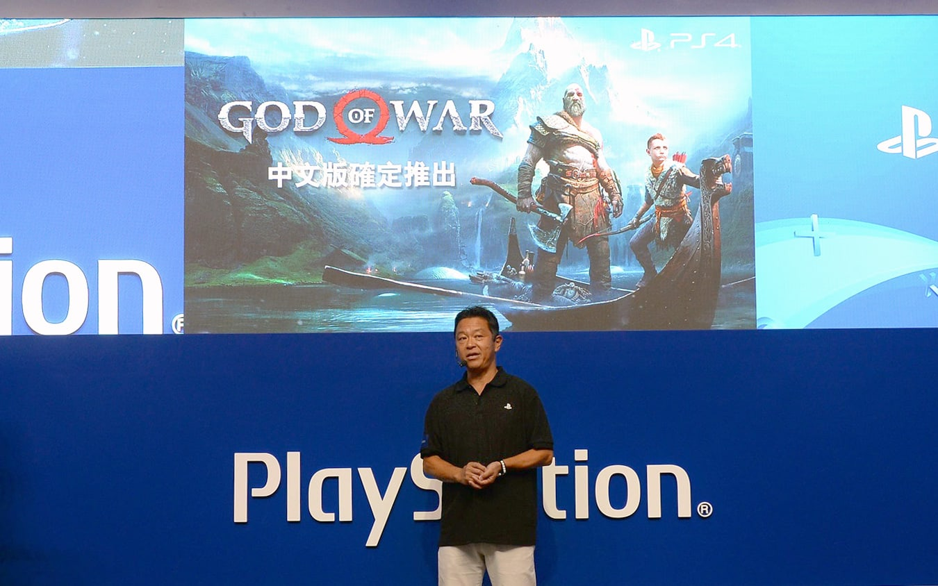PlayStation at ACGHK 2017