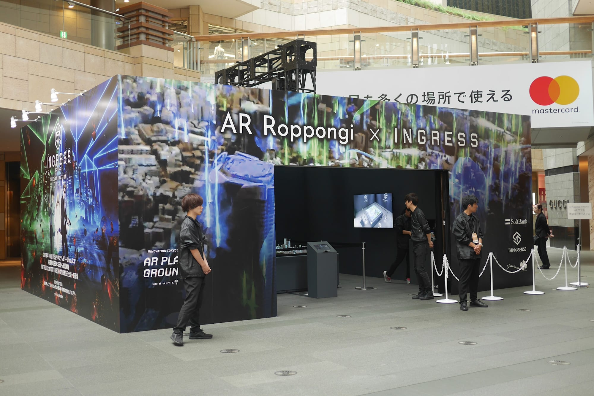 AR Roppongi x INGRESS