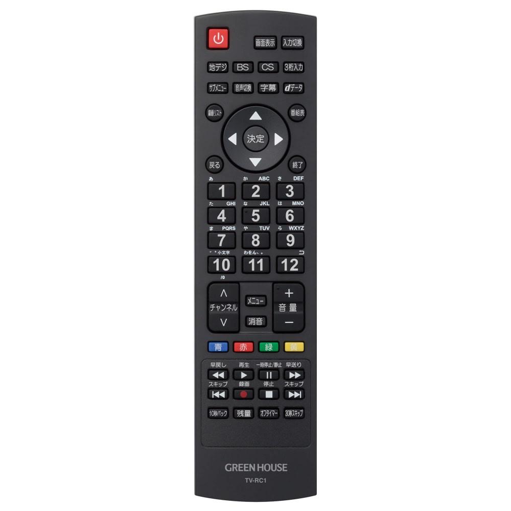 GH-TV49E-BK-rem