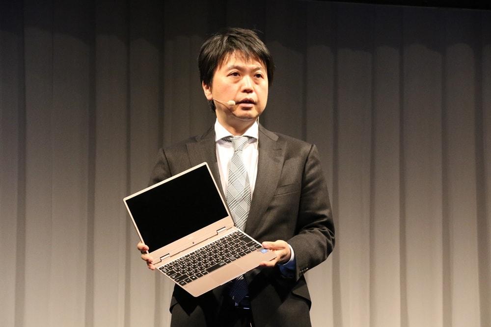 NEC PC KAWASHIMA