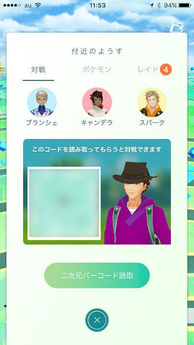 PokemonGO Vs