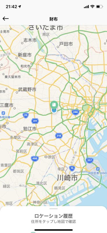 今どこにあるか場所を地図で確認できます
