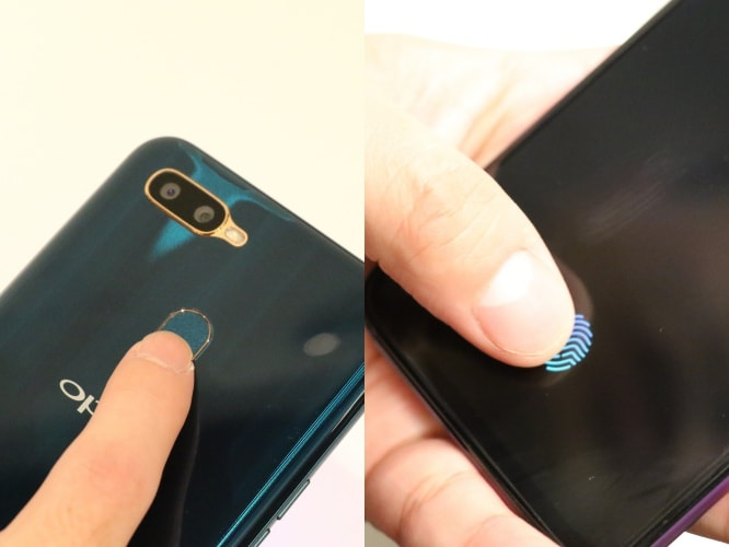 oppo r17 top image