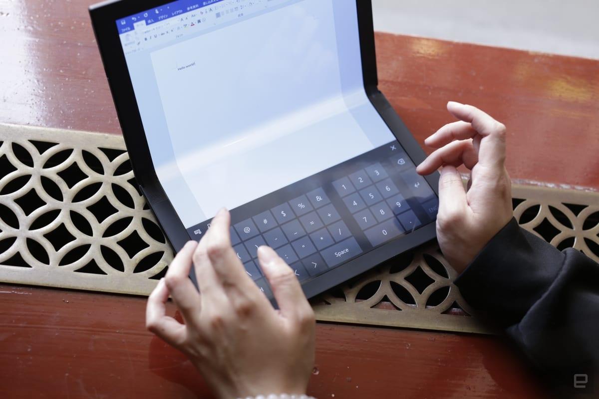 Lenovo ThinkPad X1 foldable concept PC