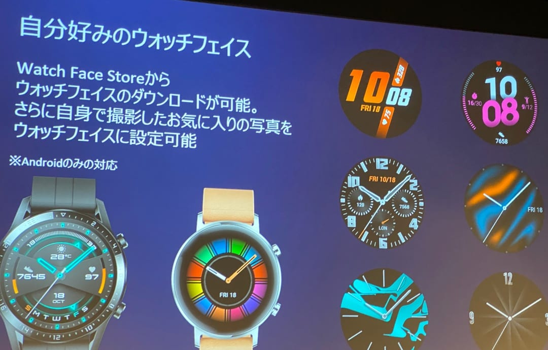HUAWEI WATCH GT 2 JAPAN