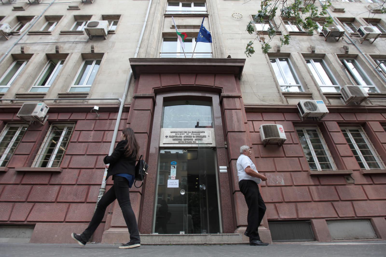 Dimitar Kyosemarliev / Reuters