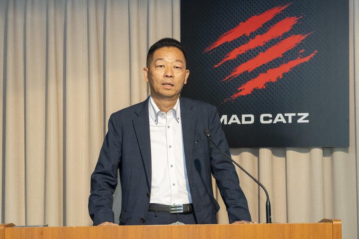 Mad Catz Global
