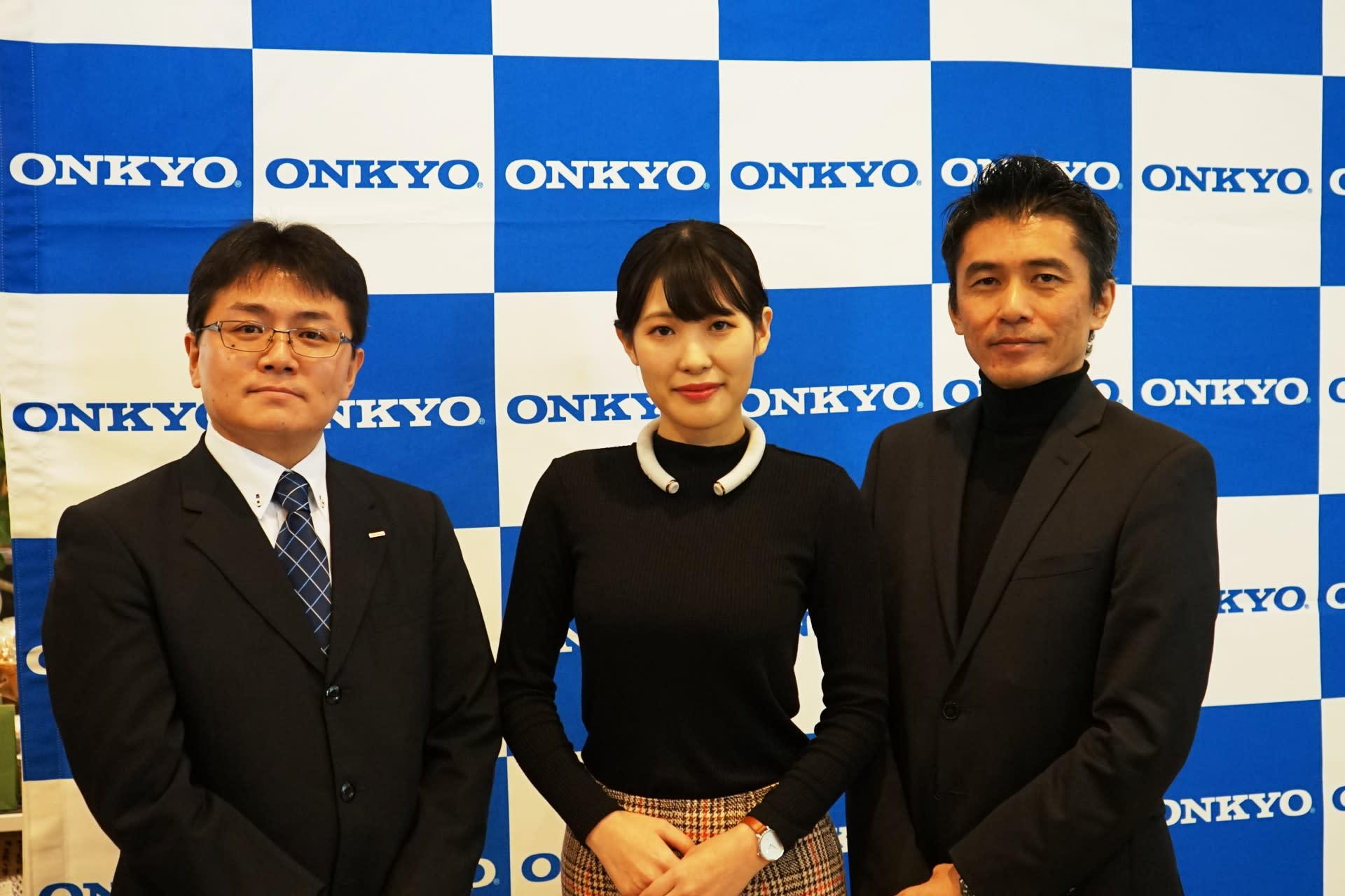 ONKYO AI