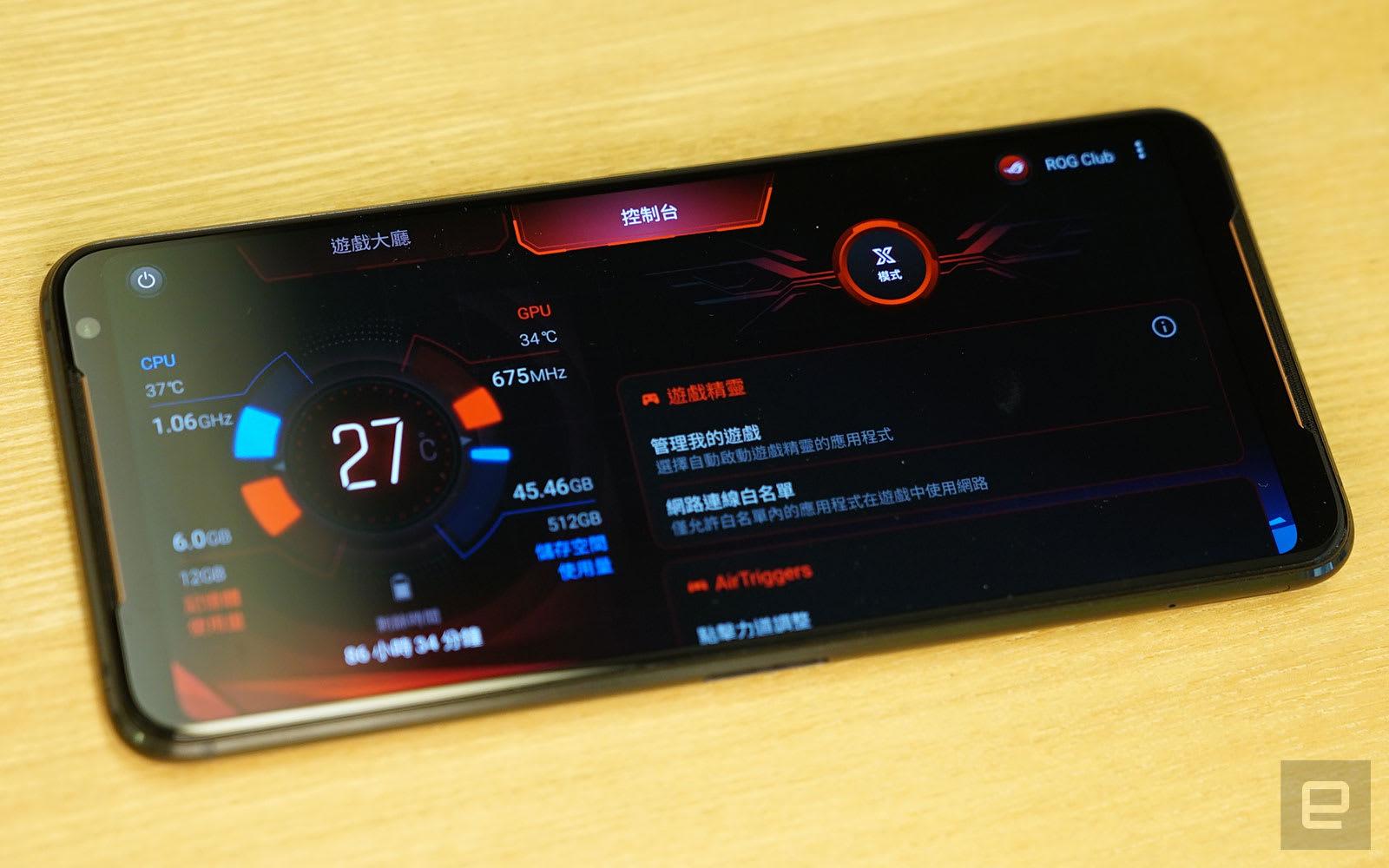 华硕 ROG Phone II 评测