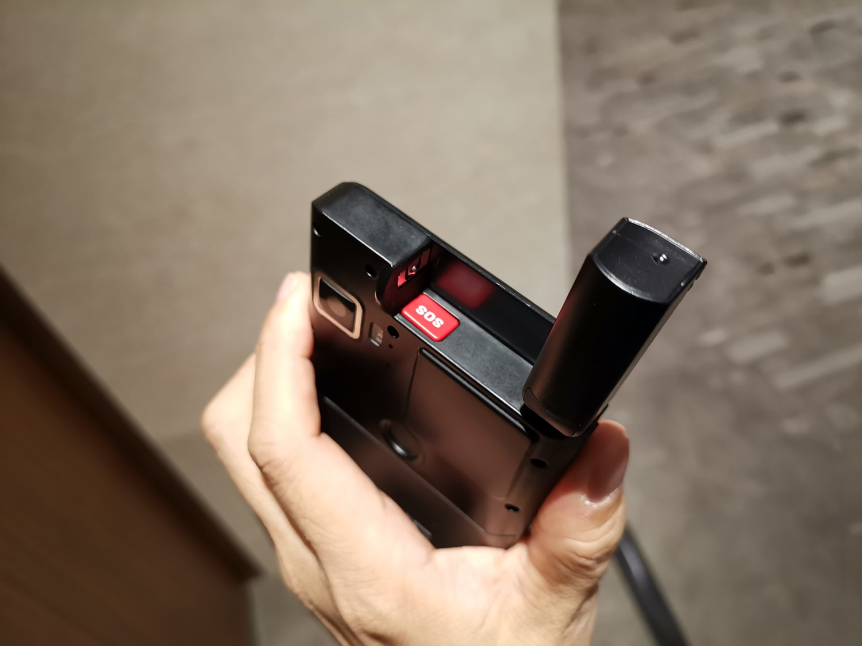 SattelitePhone