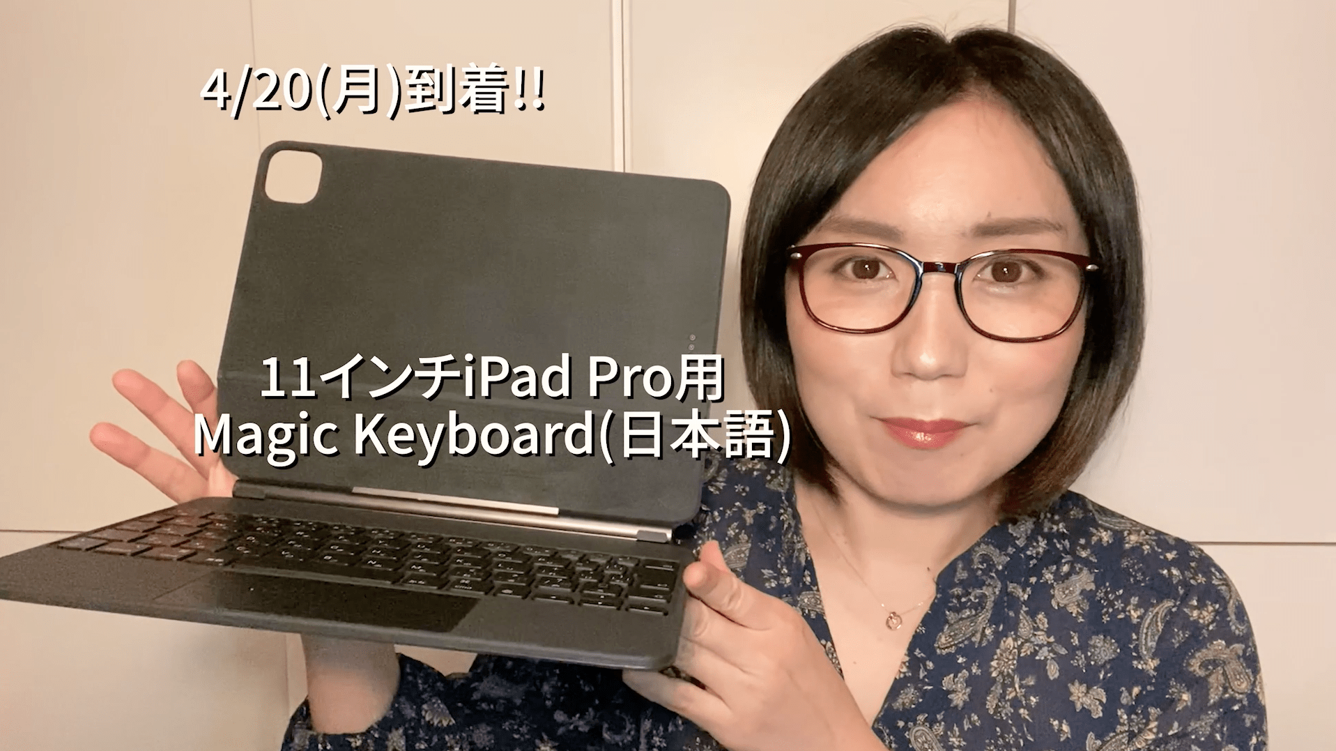 ipad pro magic keyboard