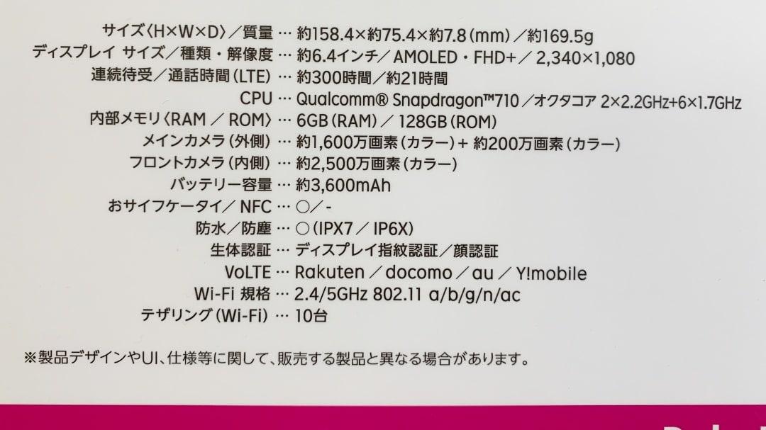 OPPO Reno A 128GB Rakuten Mobile