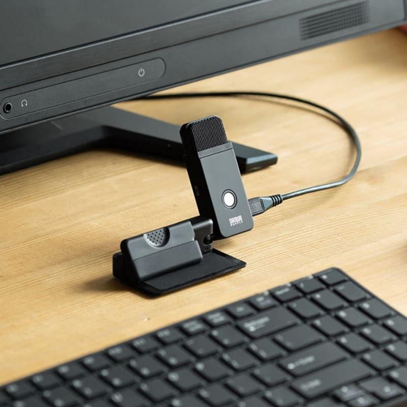 サンワサプライ USBマイク 400-MC016