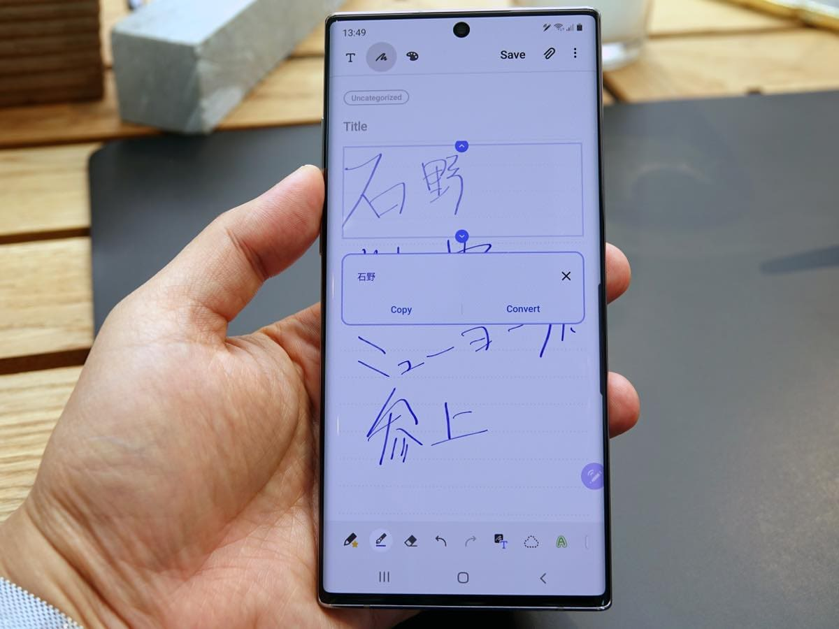 Rakuten Galaxy Note10 Plus