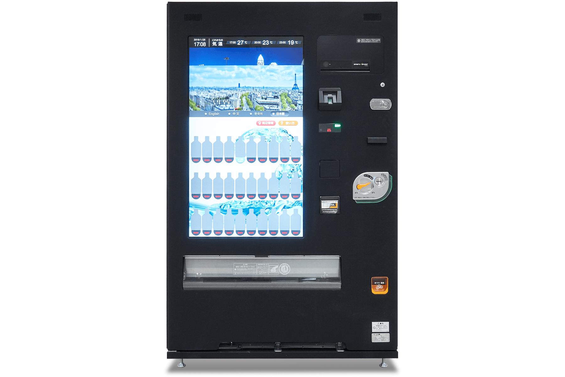 Vending Machine biometric authentication