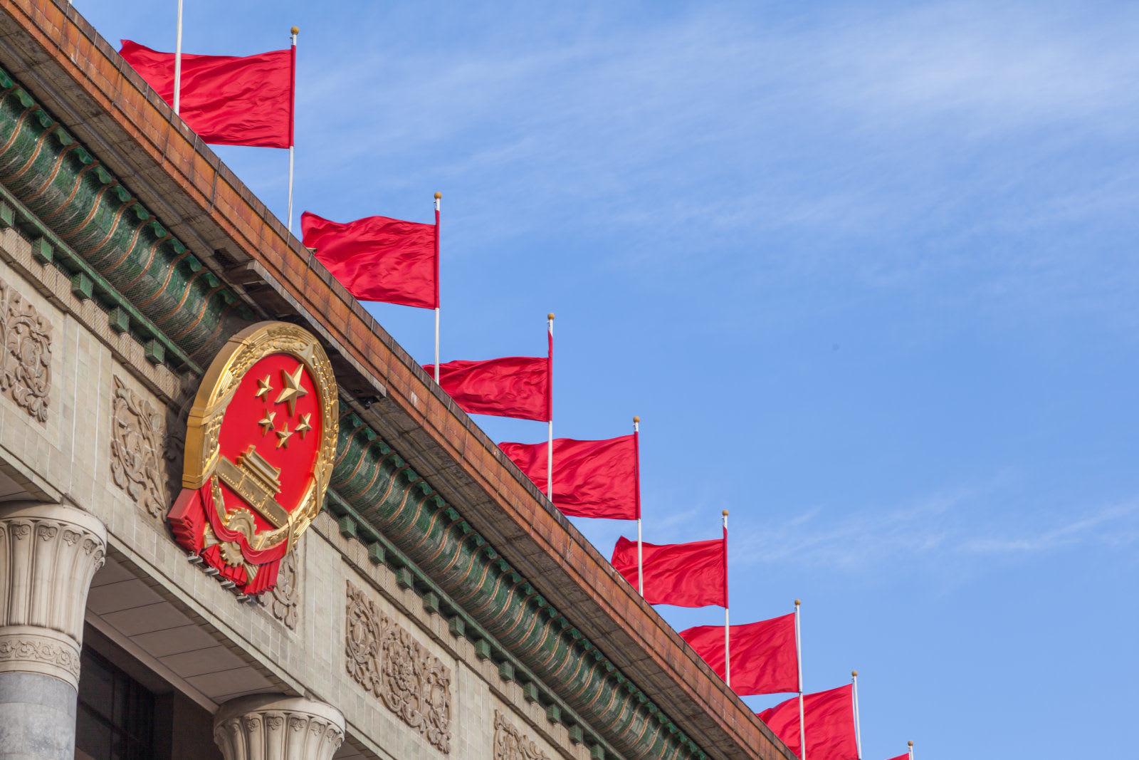 China online study