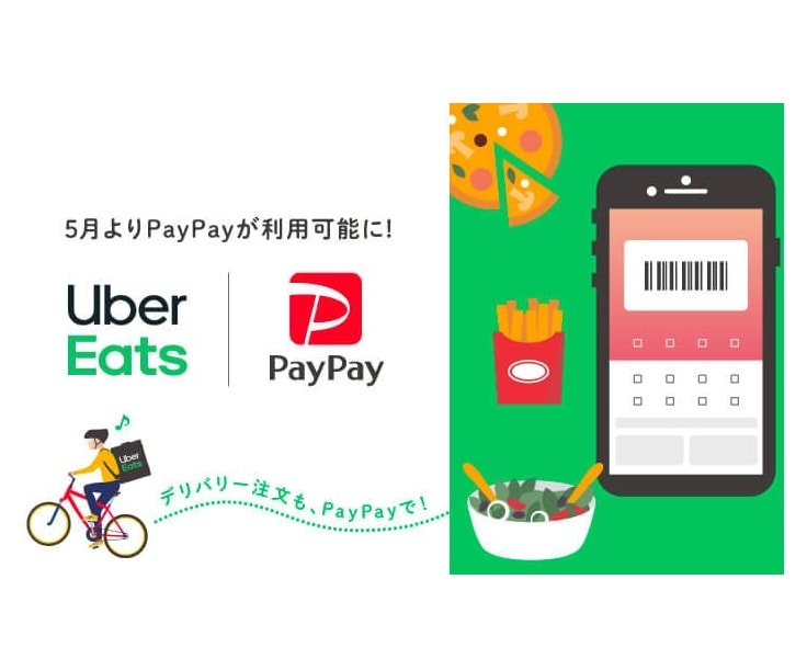 uber paypay