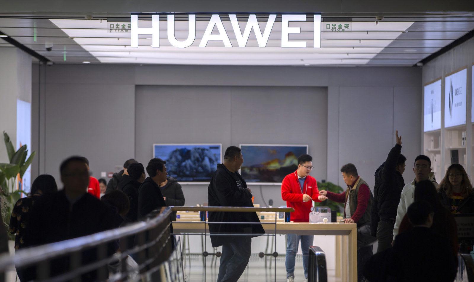 Google Huawei App