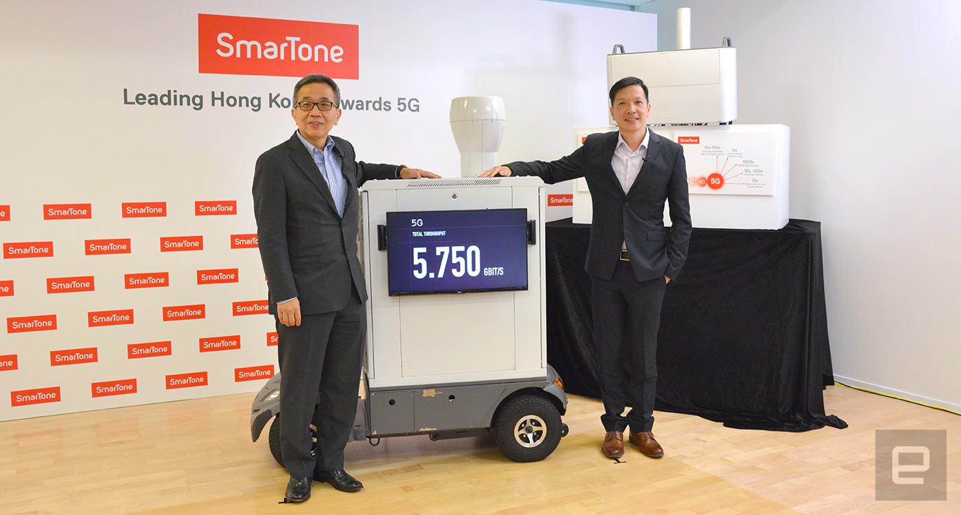 SmarTone x Ericsson 5G demo
