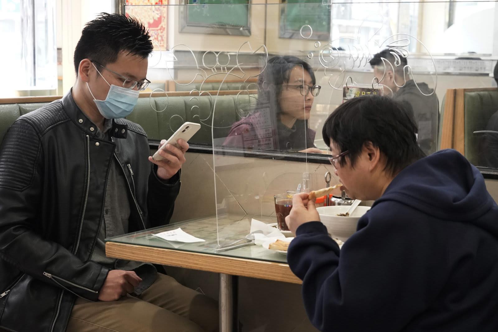 Hong Kong China Outbreak