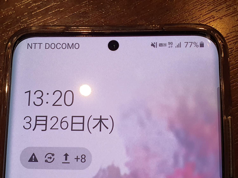 DCM5G1D