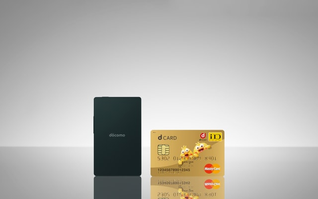 Kyocera Card Keitai KY-01L