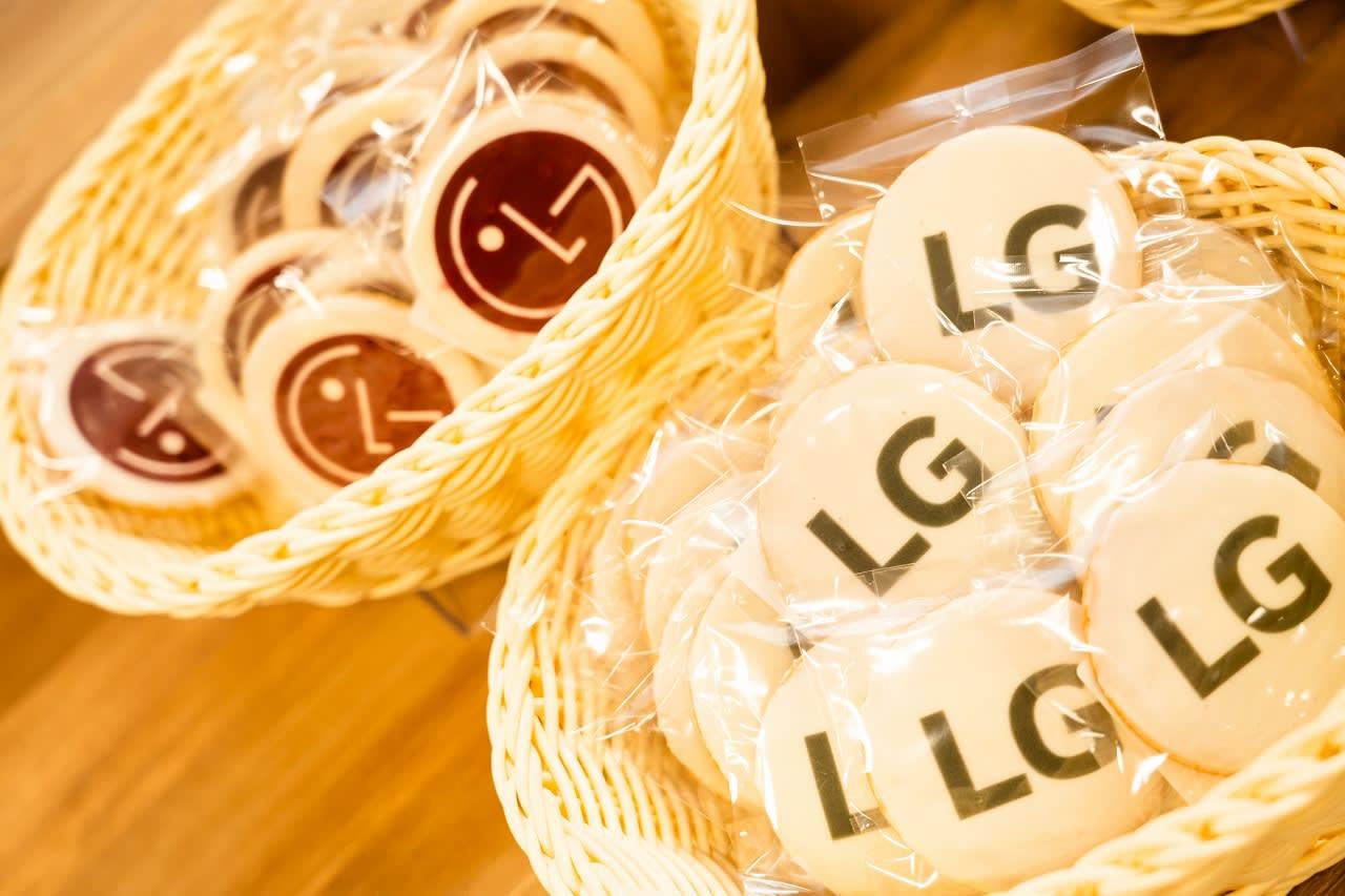 LG G8X ThinkQ