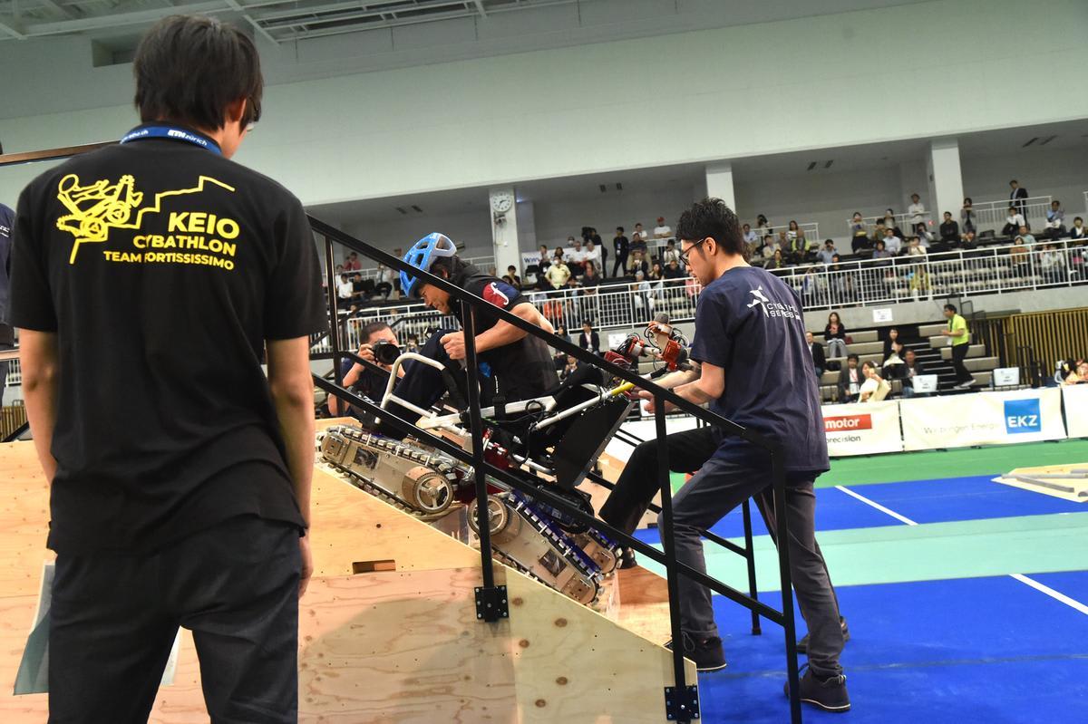 Powered Wheelchair Race