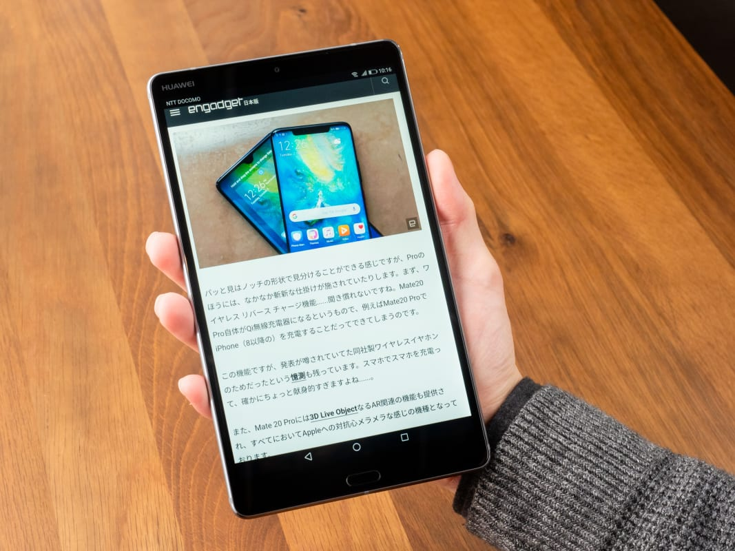 HUAWEI MediaPad M5 / M5 lite