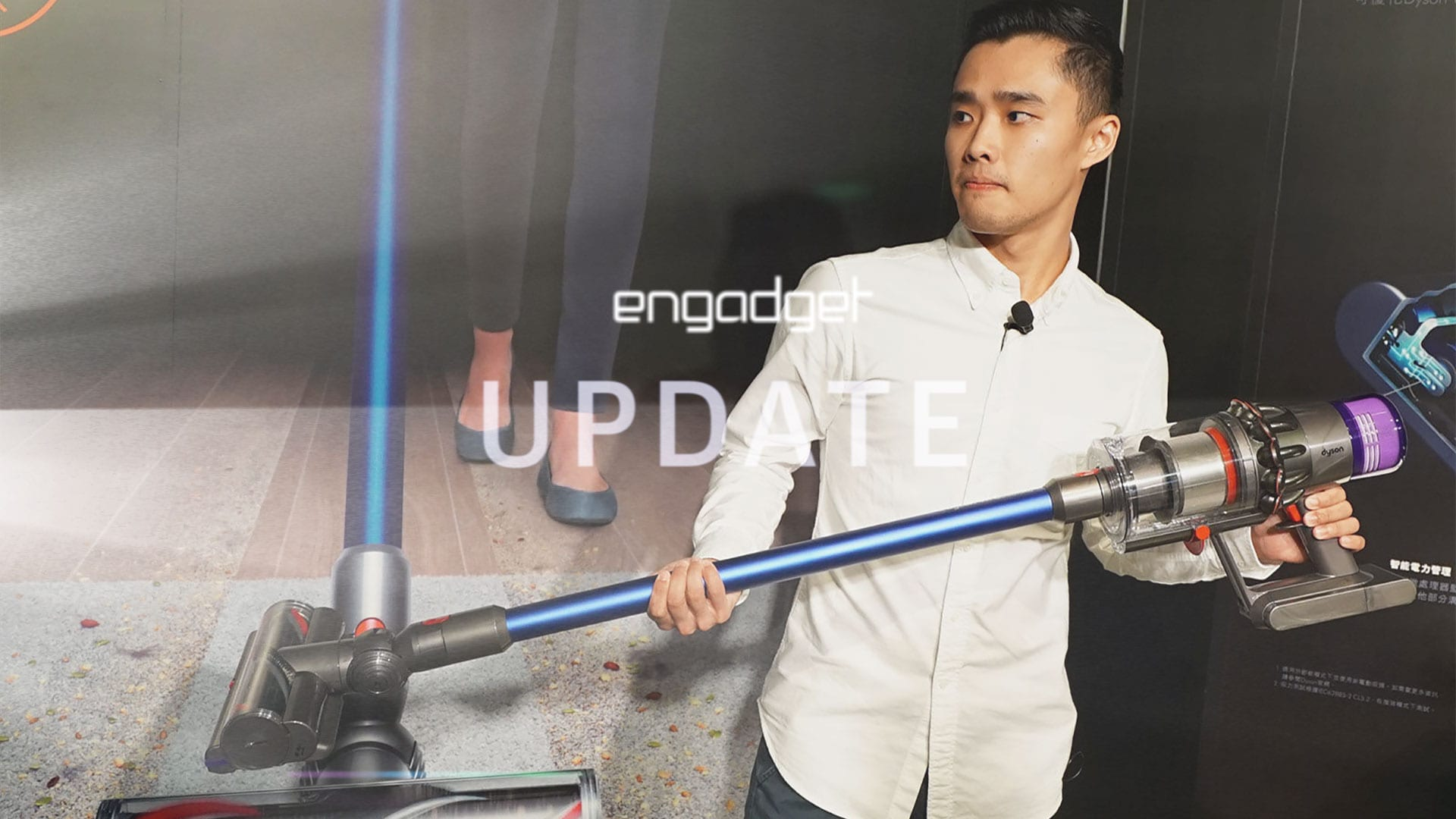Engadget Update EP51