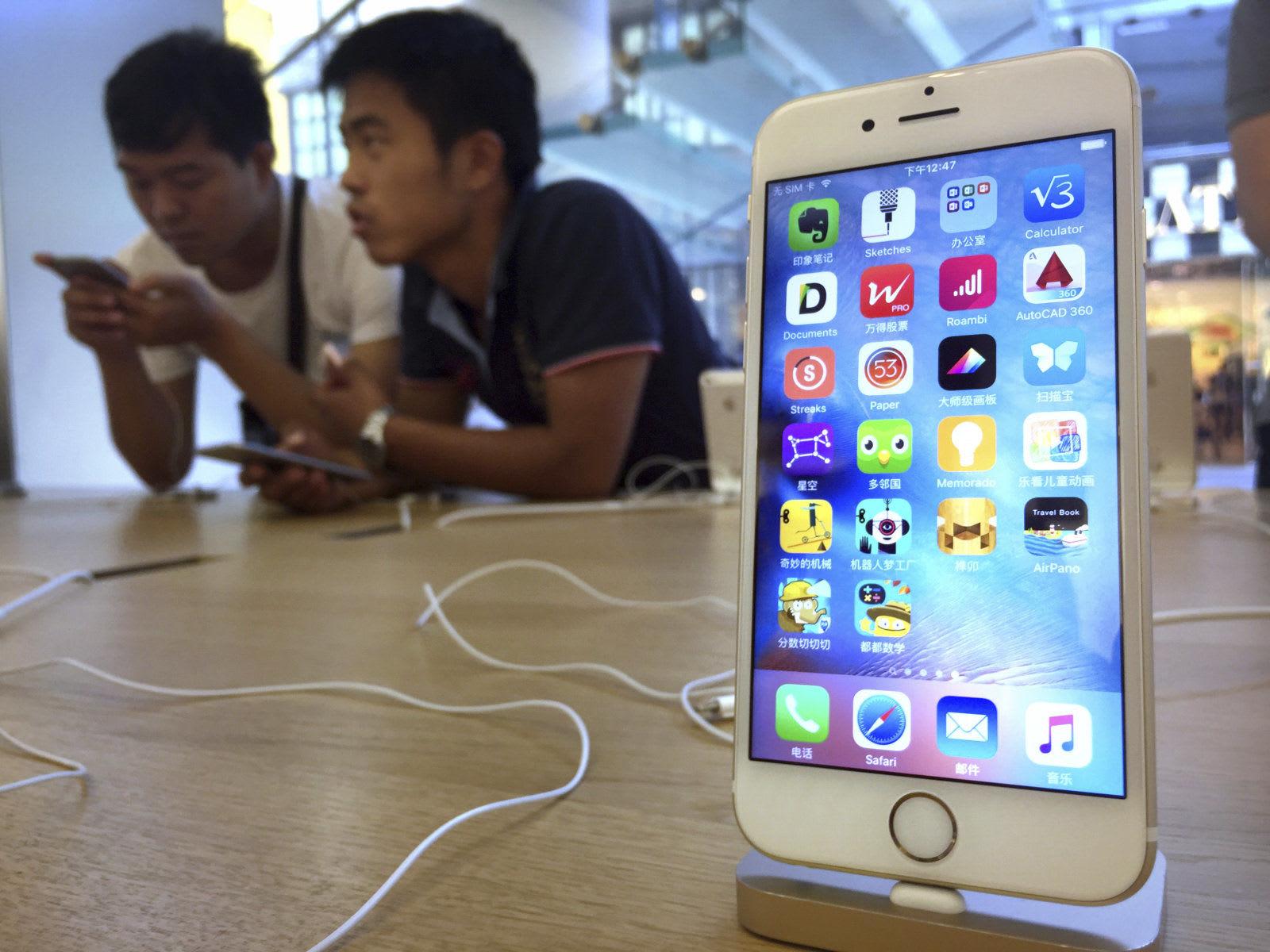 China Apple
