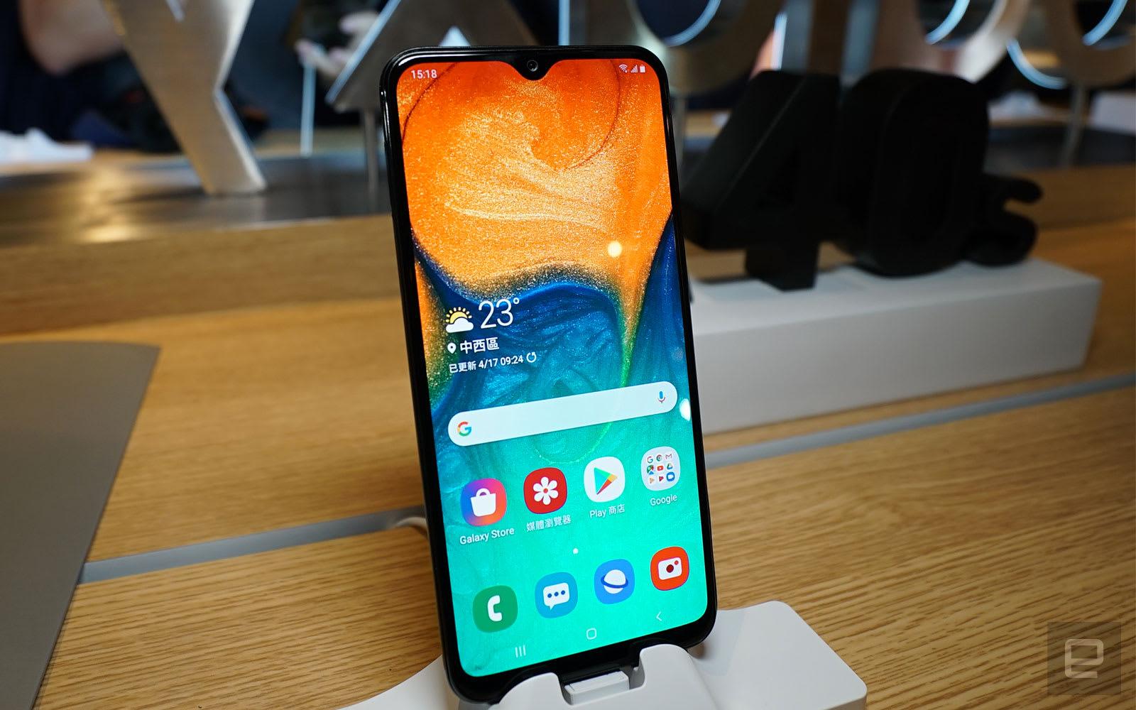 Samsung Galaxy A 系列香港發佈會