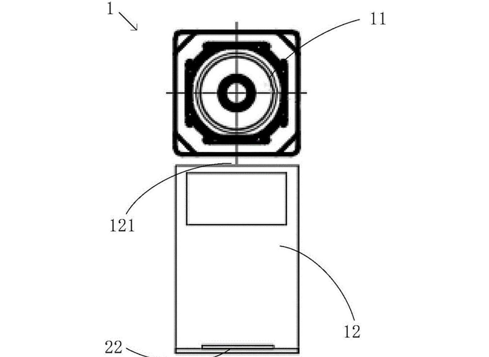 Xiaomi Periscope Lens Patent