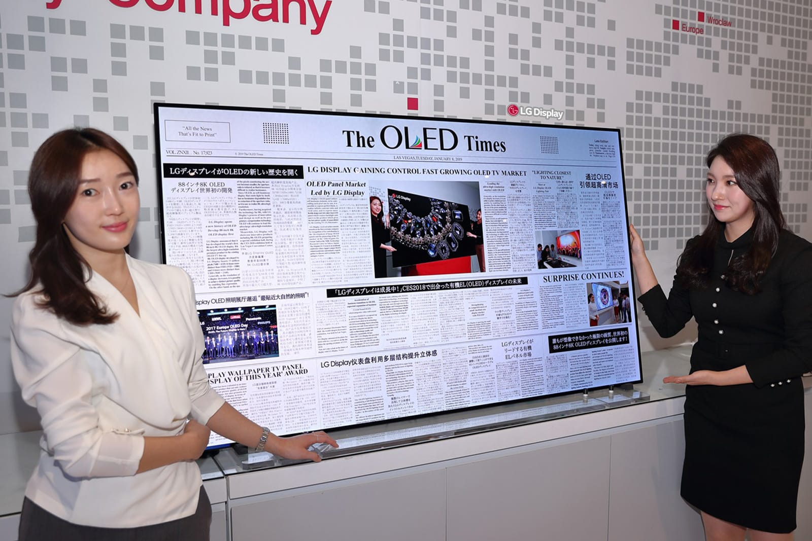 LG Display's 65-inch 8K OLED for TVs