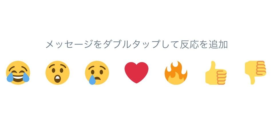 Twitter DM Reaction